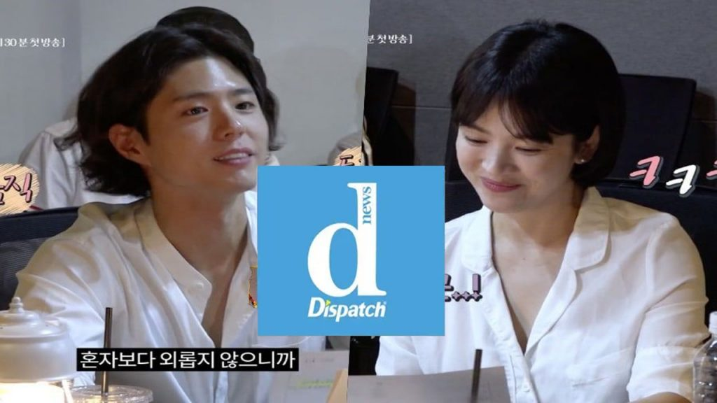 Will Dispatch join in 1/1 ? Song Hye Kyo-Park Bo Gum:The 3rd person destroy Song-Song's happiness? 1