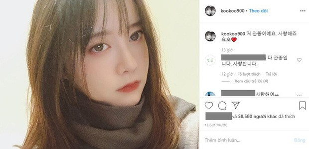 Goo Hye Sun caused anxiety when posting selfies with psychological signs of instability! 3