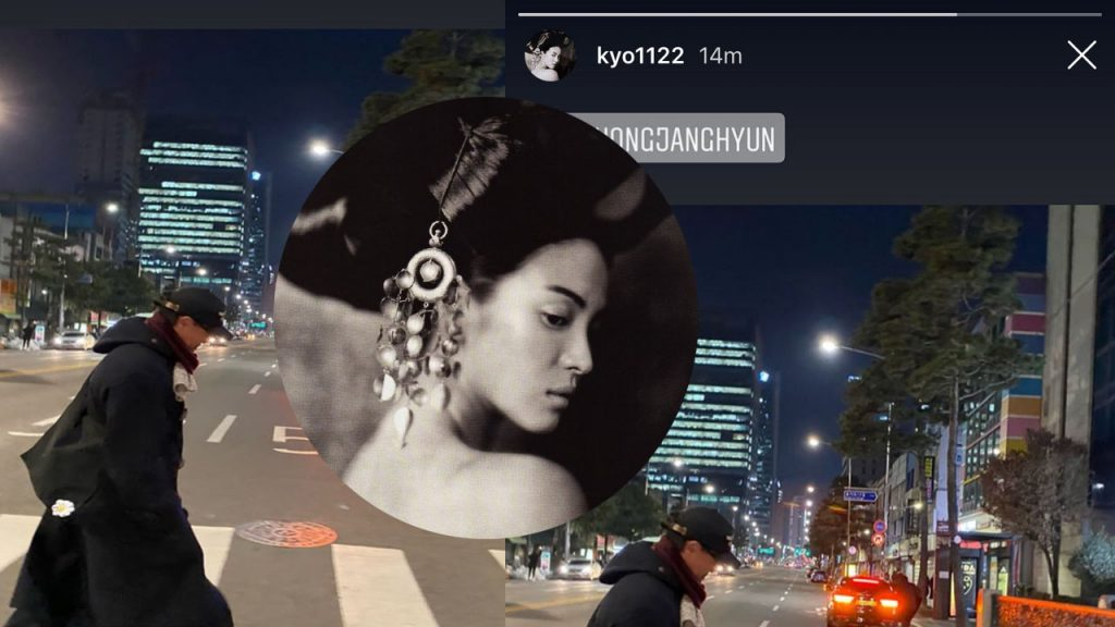 Song Hye Kyo suddenly updated her avatar and posted a photo handsome men photography! 1