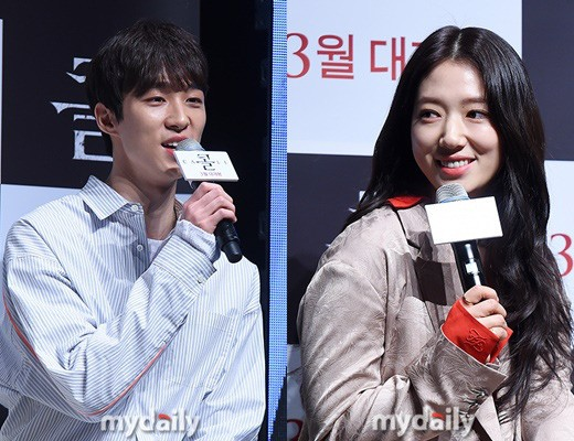 Lee Chung Hyun- Shinhye
