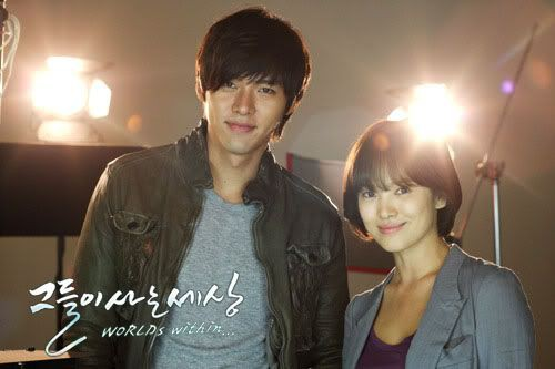 Hyun Bin and 5 years to forget Song Hye Kyo !! 4