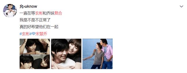 """After 10 years farewell, Song Hye Kyo & Hyun Bin surprise """"push boat"""", is chance back together? 1"""