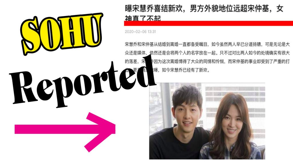 China media - Song Hye Kyo is about to remarry with a new person better rich Song Joong Ki? 1