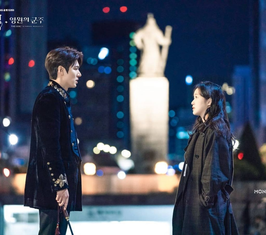 When they first met, Lee Min Ho and Kim Go Eun 'Fall In Love' in 'The King: Eternal Monarch' 1