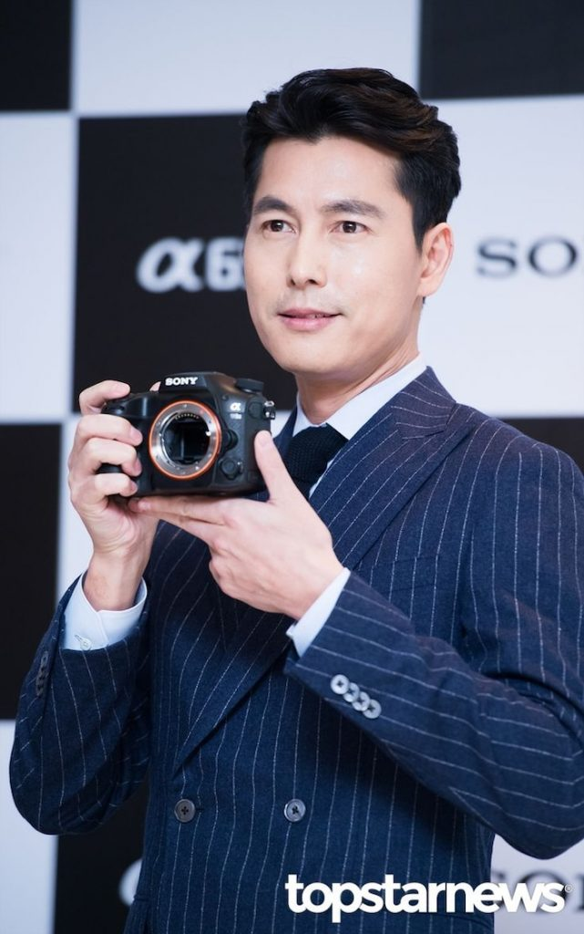 Actor Jung Woo Sung was kicked by his girlfriend for being poor, what did Knet say? 1