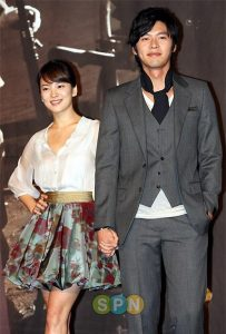 1603/5000 Knet was noisy over the evidence that Song Hye Kyo reunited with Hyun Bin after divorce Song Joong Ki?