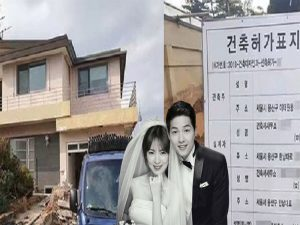 THE FACT - Song Hye Kyo-Song Joong Ki's wedding house is just a bank collateral to lend money to his brother! 1