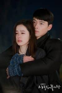 'Crash Landing on You' of Hyun Bin - Son Ye Jin