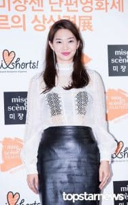 HOT- Shin Min Ah UPDATED relationship with Kim Woo Bin and talked about upcoming drama 'Diva'. 1