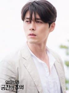 Hyun bin 2020 - Who is hyun bin girlfriend ? Everything about Hyun Bin!