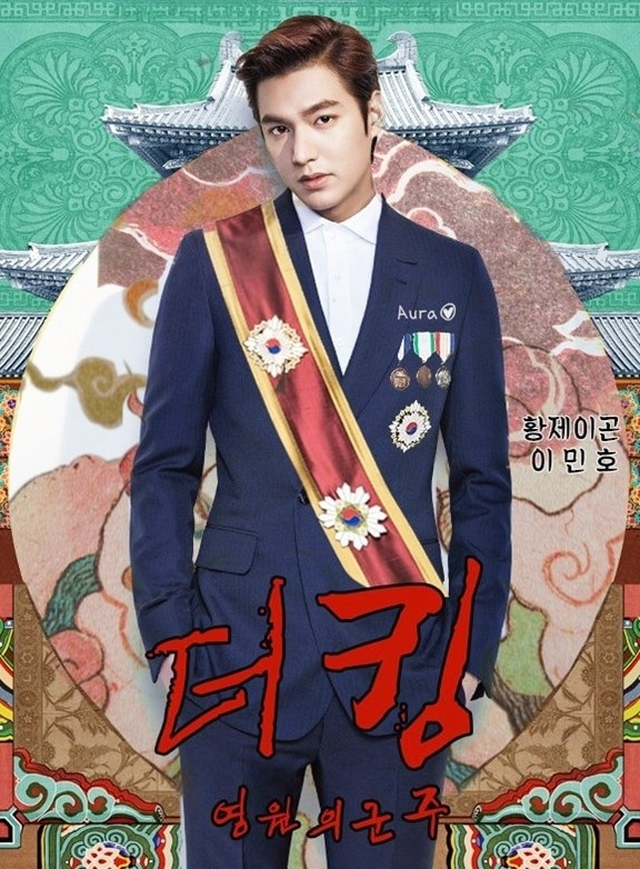 "SBS Continued to reveal a supremely Lee Min Ho in ""The King: The Eternal Monarch"". 4"