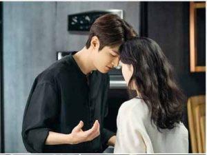 Lee Min Ho 'Fall In Love' Kim Go Eun