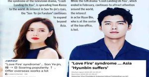 Baeksang 2020: Hyun Bin has no rivals, Son Ye Jin is globally famous but she is losing to this person ....