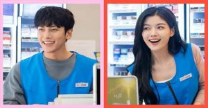 Netizen praised the First Look At Kim Yoo Jung & Ji Chang Wook in New Drama 'Backstreet Rookie'!