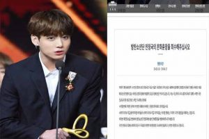 Knet sent a petition to the presidential government requesting the revocation of BTS Jungkook's Merit Cultural Medal