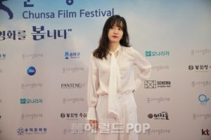 Goo Hye Sun first comeback after divorce