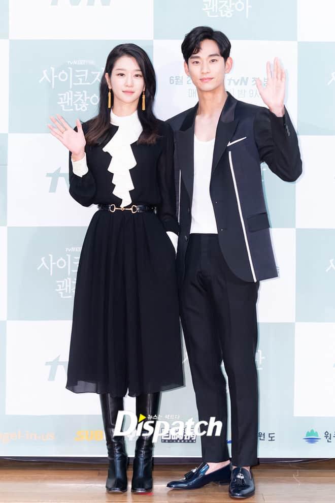 Kim Soo Hyun & Seo Ye Ji