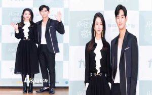 The hottest press conference Kbiz today: Couple Kim Soo Hyun & Seo Ye Ji appeared too cute, chemistry!