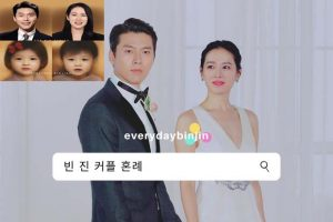 Hyun Bin - Son Ye Jin has not announced dating, the series of wedding photos and the couple's children have stormed social networks?
