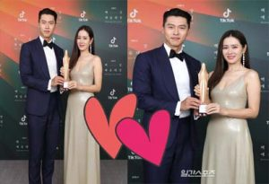 Son Ye Jin and Hyun Bin appeared together for the first time!