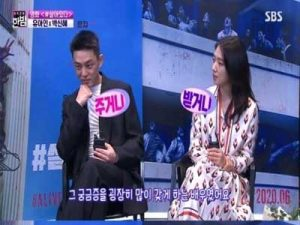 Park shin hye yoo ahn In