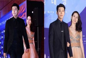 Hyun Bin and Son Ye Jin confirmed to attend the 56th Baeksang Awards this afternoon!