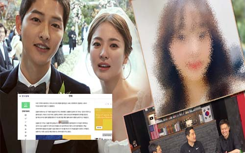 SHOCK - Korean TV station reveals the identity of Song Joong Ki's rumored lawyer girlfriend: Having divorced her husband, Acting as a lawyer to represent Song Joong Ki in the divorce with Song Hye Kyo !!!!!! !