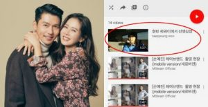 Son Ye Jin's company posted a clip related to Hyun Bin and then deleted it quickly, What mystery?