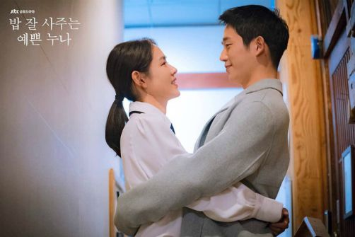 Jung Hae In once admitted that he was happiest working with Son Ye Jin.