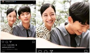 Kim Soo Hyun publicly dating Seo Ye Ji?