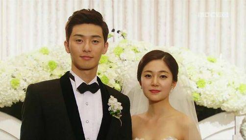 park-seo-joon-wife.jpg