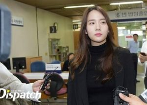 Ex-girlfriend Bigbang's T.O.P - Han Seo Hee continues to be drug-positive after receiving a 4-year suspended sentence!