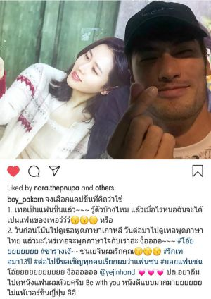 "Son Ye Jin unexpectedly was ""asked to love"" by two Thai male stars, fans reminded Hyun Bin to be careful lest ""lose his lover"" 2"