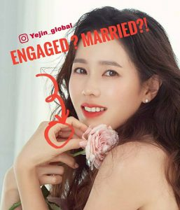 Surprised by rumors that Son Ye Jin was engaged, is there clear visual evidence? 1