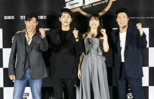 "HOT- Song Joong Ki first appeared in Korea after dating rumors at ""Space Sweepers"" press conference. 3"