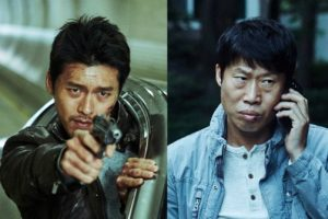 """HOT-Korea media Reported Hyun Bin Return As Captain For Sequel To 2017 Hit Film """"Confidential Assignment"""""""