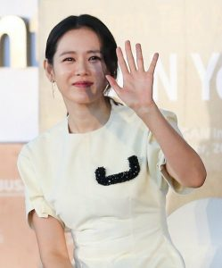 Surprise with the best Korean actresses chart in 2020: Son Ye Jin excelled with the first place, Song Hye Kyo was absent in the top 5; Kim Go Eun and Goo Hye Sun are present! 1