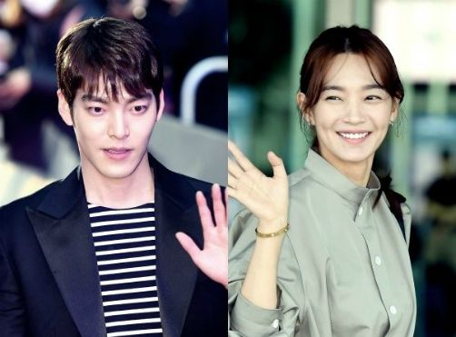 Shin Min Ah and Kim Woo Bin donated 100 million won to flood victims in Korea.