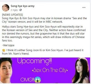 "Truth about rumors Song Hye Kyo & Kim Soo Hyun will be joining ""Sex and the City"" korean version! 1"