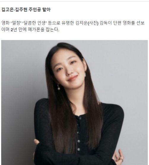 "APAN Star Awards 2020: Son Ye Jin lost the 'APAN 2020' award to Seo Ye Ji, Seo Ye Ji officially won the ""Most Favorite Actress"" award. 4"