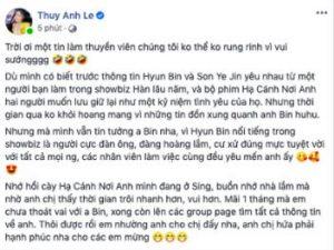 HOT - Vietnamese actress confirmed that Hyun Bin - Son Ye Jin has been dating for a long time! 1