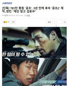 BREAKING- Son Ye Jin has just confirmed to join a Hollywood movie, Hyun Bin is also returning with a super movie project! 2