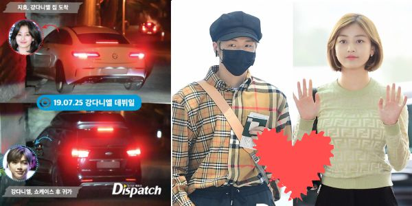 TWICE's Jihyo and Kang Daniel after a year dating: not noisy but sustainable!