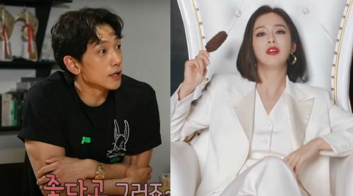 Bi Rain wanted to sue his wife Kim Tae Hee for plagiarizing ideas in an advertising clip?