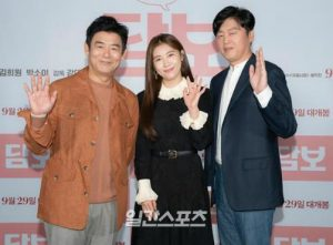 Ha Ji Won appeared after 3 years, becoming the focus of the press conference for being so beautiful! 3