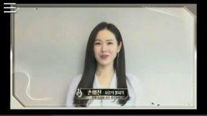 "HOT- Without Hyun Bin, Son Ye Jin representing ""Crash Landing On You"" received the award at the Seoul International Drama Awards 2"