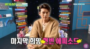 Hyun Bin And Son Ye Jin on MBC live broadcast - going public? The Korean media's special interest in Hyun Bin- Son Ye Jin! 1