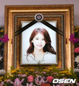 Actress Oh In Hye's funeral: The police reveal the results of the first investigation! 1