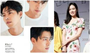 Son Ye Jin's best friend spotted has tacitly admitted to the dating relationship between Son Ye Jin and Hyun Bin? 4