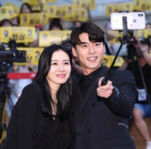 "Son Ye Jin makes fans uncomfortable when hiding special guests in the next fanmeeting, Hyun Bin will ""bomb"" the last minute? 1"